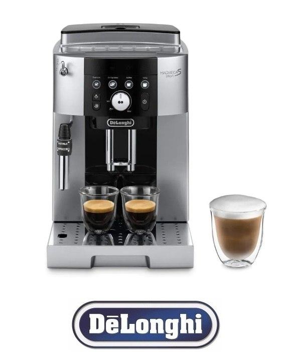 DeLonghi מכונת קפה אוטומטית דגם ECAM250.23.SB