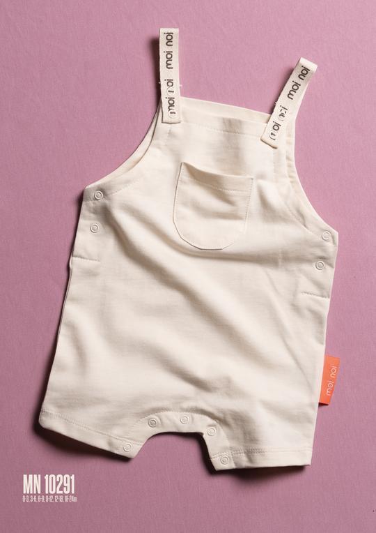 אוברול כתפיות כיס MOINOI תינוקות שמנת
