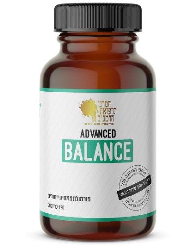 Advanced Balance - פורמולת צמחים ייחודית ועוצמתית לאיזון, חיוניות ואנרגיה   120 כמוסות צמחיות