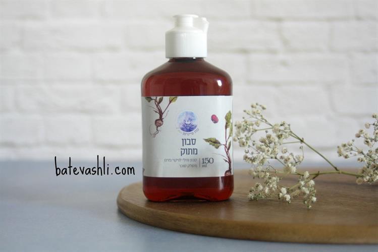 סבון טבעי לשטיפת פנים|סלק סוכר