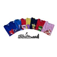 "Children colored - T shirt ""Anavuni"" Deal single"