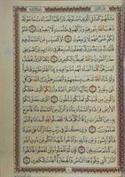 """קוראן ענק בערבית - מפואר תוצרת מצרים גודל 34 על 24 ס""""מ"""