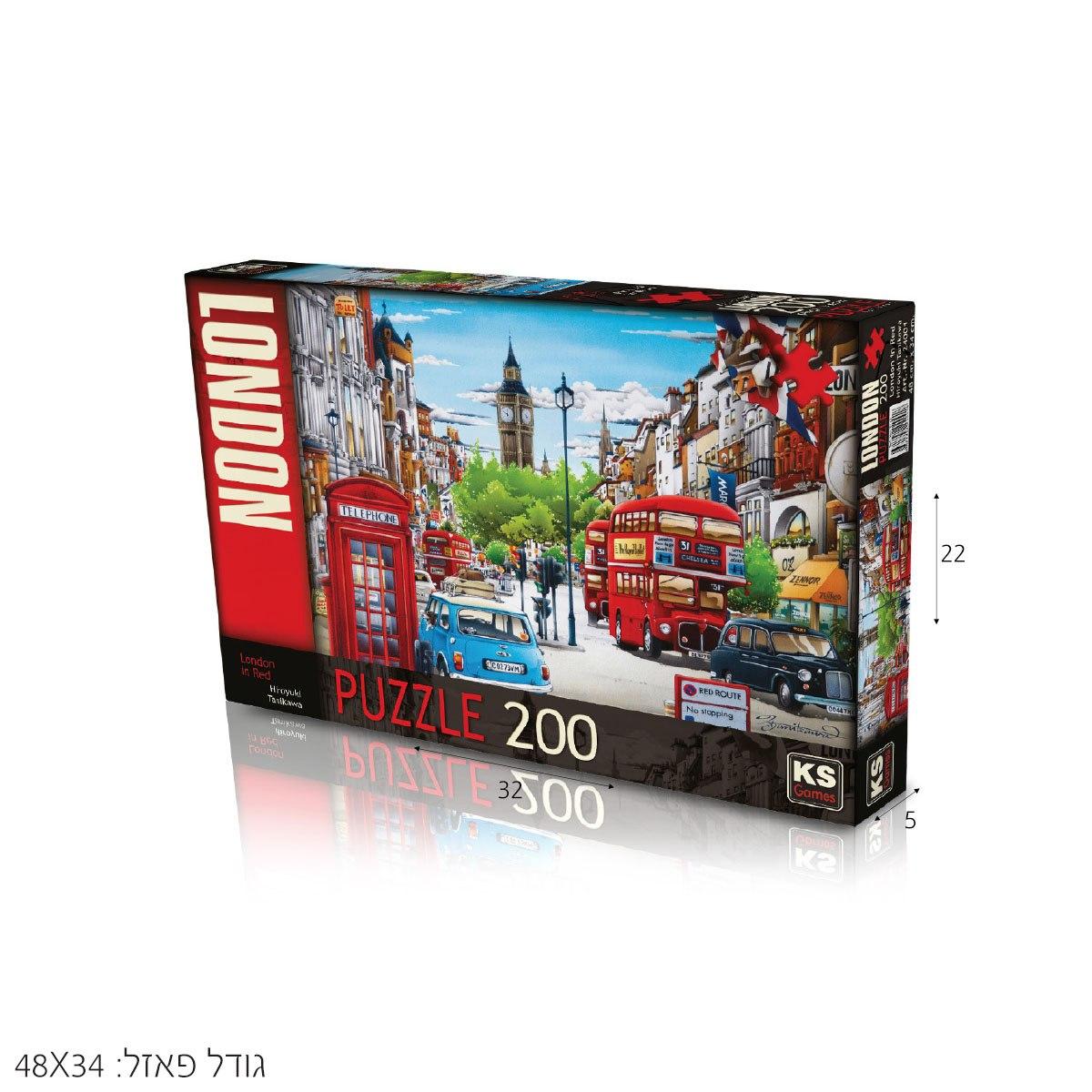 פאזל לונדון 200 חל'