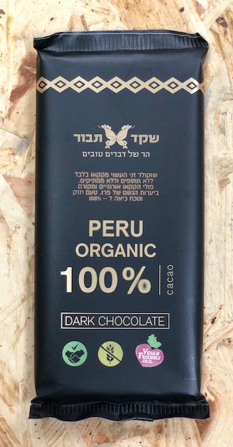 שוקולד מריר 100%