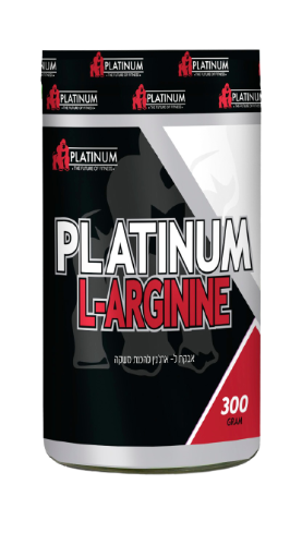 ארגנין בטעם platinum