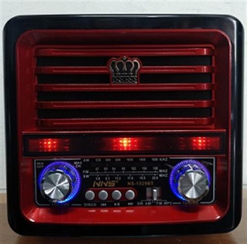מערכת שמע ניידת NS-1529BT רטרו