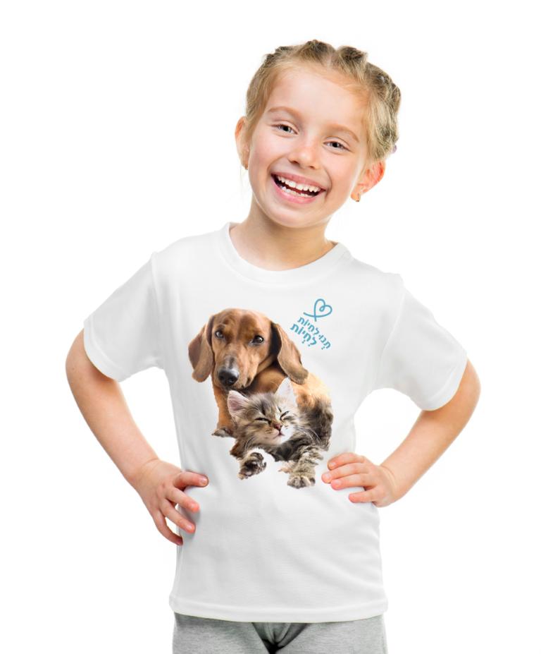 """חולצת """"כלב-תול"""" לילדים"""