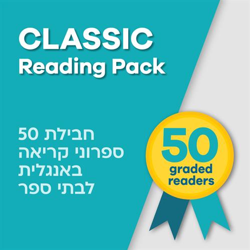 CLASSIC חבילת 50 ספרוני קריאה באנגלית