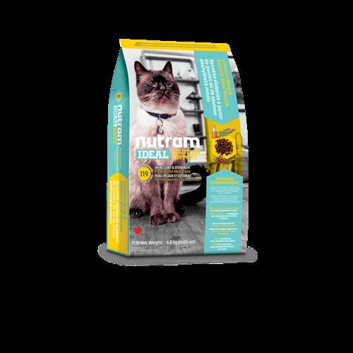 נוטרם אידאל לחתול רגיש I19 6.8kg
