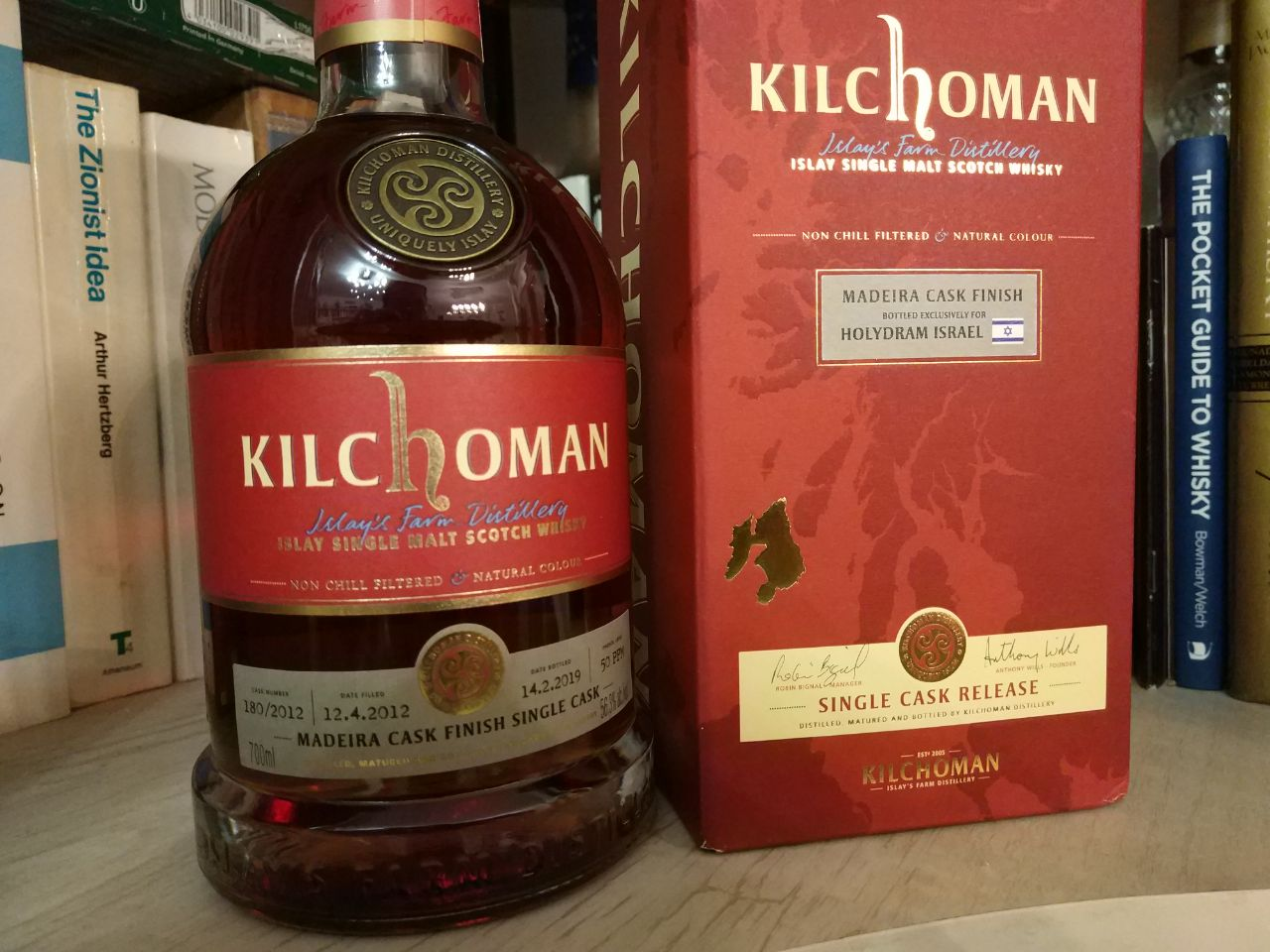 Bottle of Kilchoman Madeira Cask bottled for HOLY DRAM ISRAEL