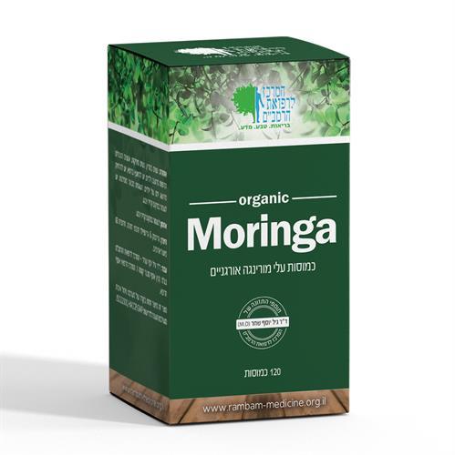 עלי מורינגה אורגניים - 120 כמוסות