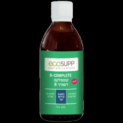 """-- B-COMPLETE קומפלקס B -- מכיל 250 מ""""ל EcoSupp"""