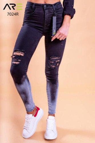 מכנסיים ג'ינס DEGRADE ANTIGO