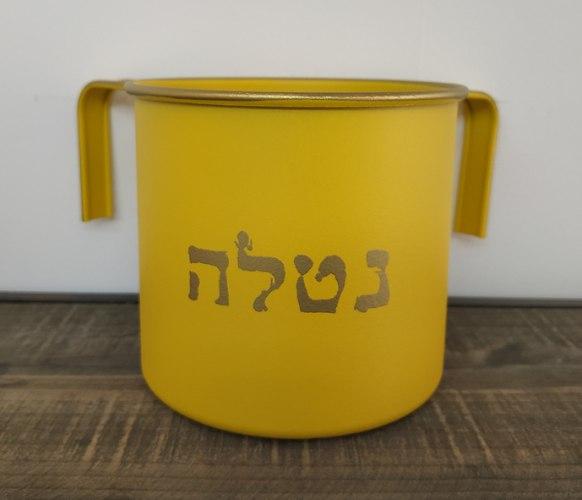 נטלה נירוסטה - צהוב