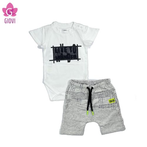 סט ב.גוף ומכנסיים בנים