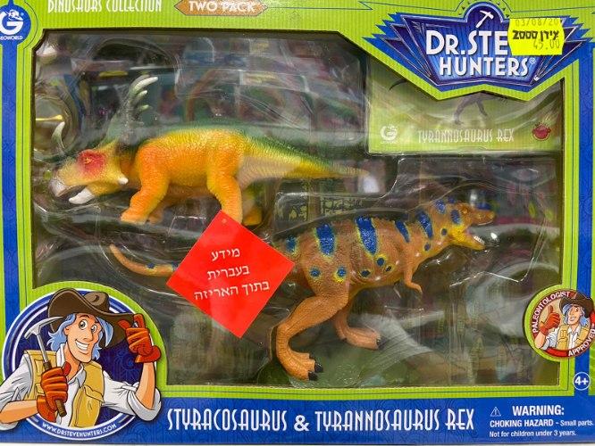 ערכת 2 דינוזאורים לחקירה