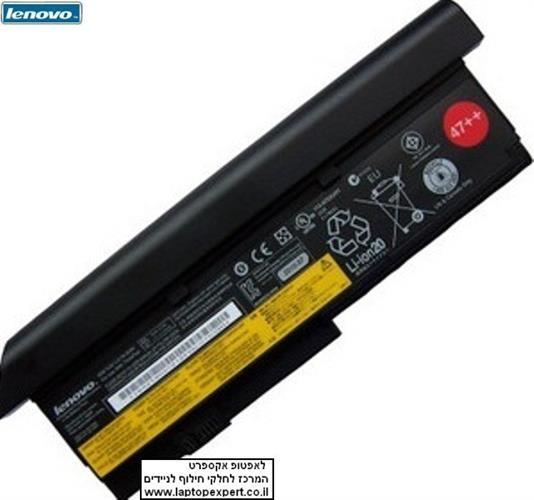 סוללה 9 תאים מקורית לנייד לנובו Lenovo ThinkPad Battery 48++ (9 Cell) for X200 / X200S / X201 / X201S - 42T4823 , 42T4822