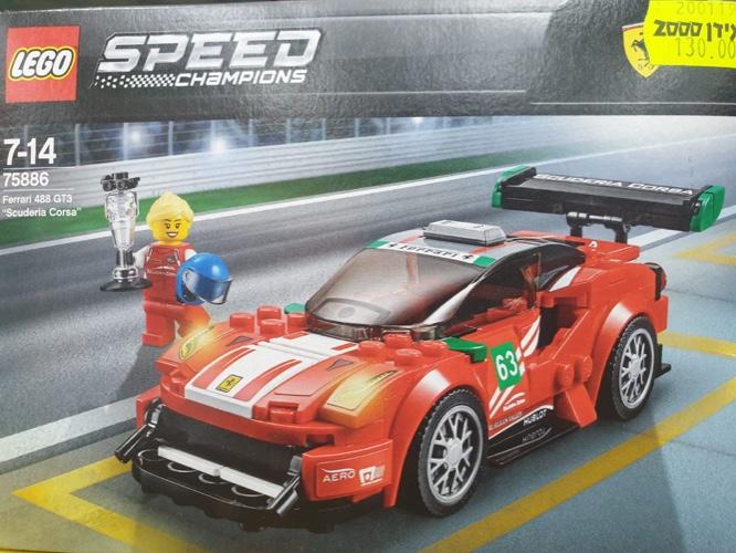 Speed 75886