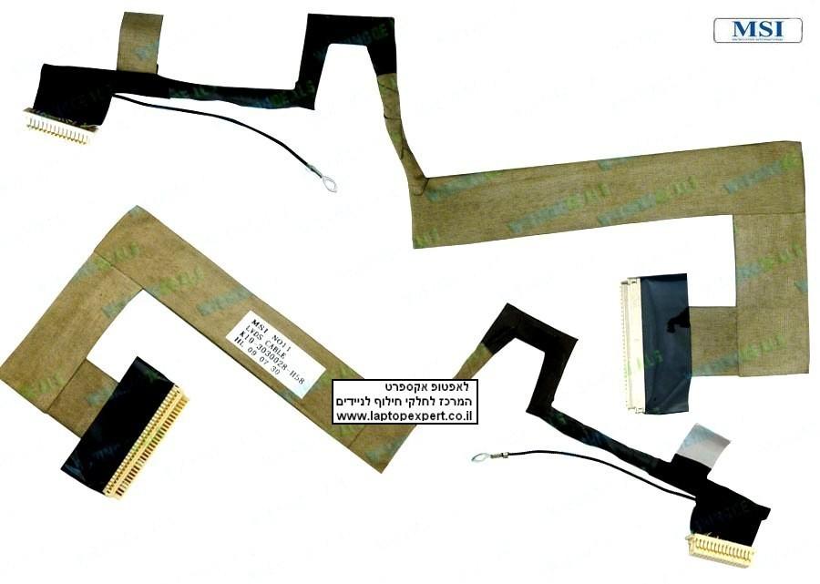 """כבל מסך למחשב נייד נטבוק אמ.אס.אי MSI Wind U100 U90 U110 U120 10"""" LCD Screen Video CABLE K19-3030028-H58"""