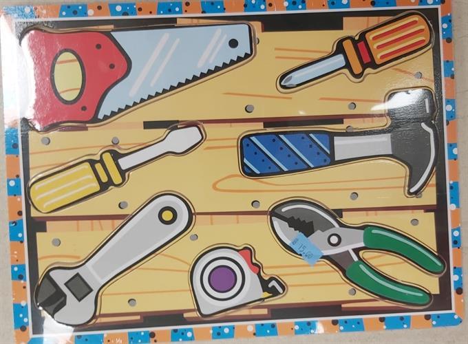 פאזל עץ לילדים כלי עבודה