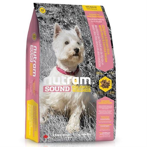 """נוטרם כלב בוגר מגזע קטן עוף ואורז חום 2.72 ק""""גS7"""