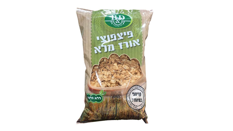 פצפוי אורז מלא 450 גרם