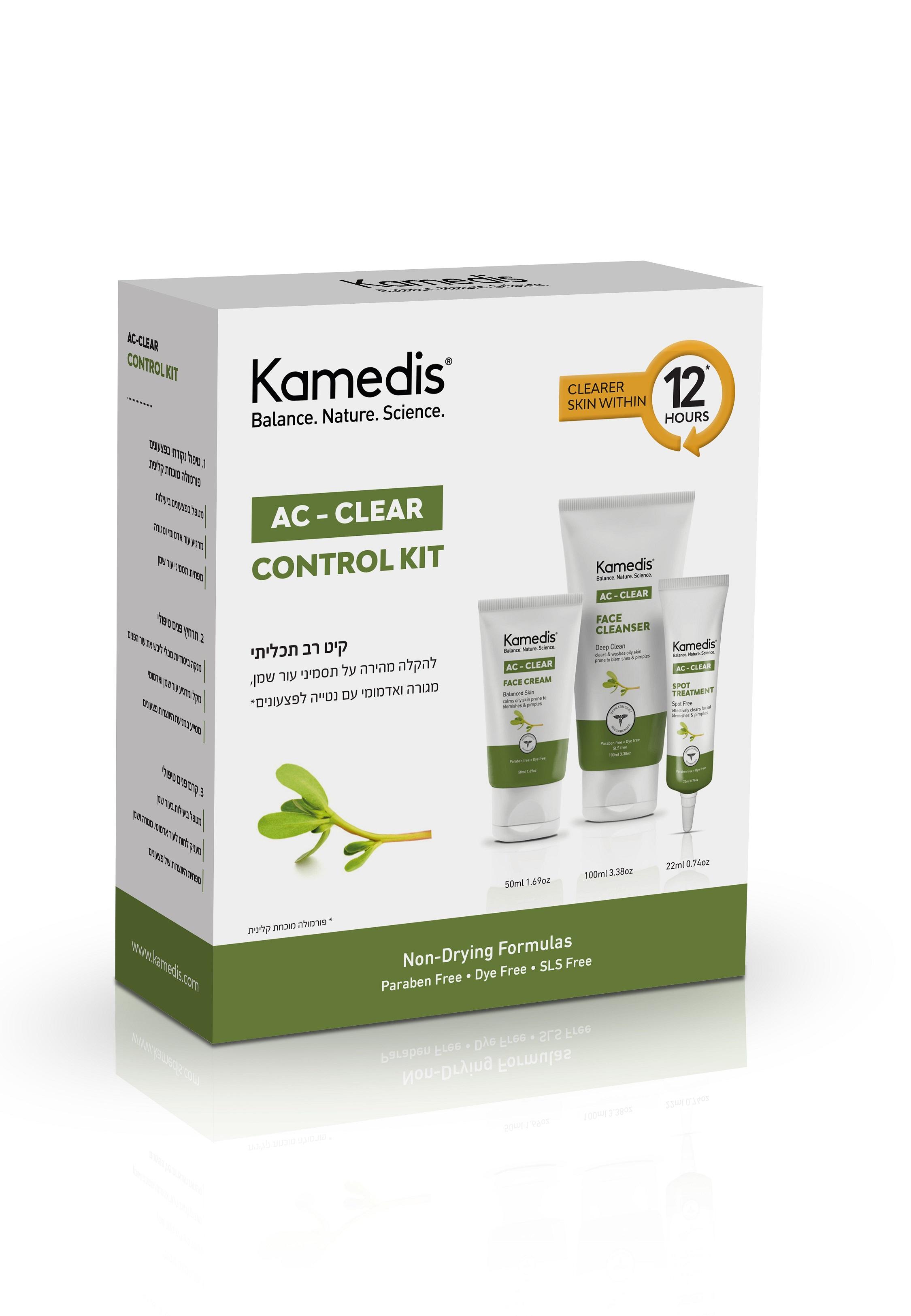 ערכה טיפולית לעור פנים שמן ניקוי, לחות וטיפול ממוקד בפצעונים AC - CLEAR CONTROL KIT 3