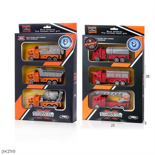 סט 3 משאיות כיבוי/עפר