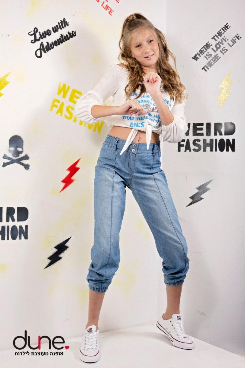 ג'ינס שמברה גומי ברגל