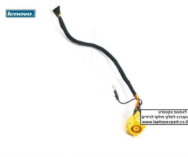 שקע טעינה למחשב נייד לנובו Lenovo Thinkpad SL300 SL400 DC Power Jack & Cable 44C9986