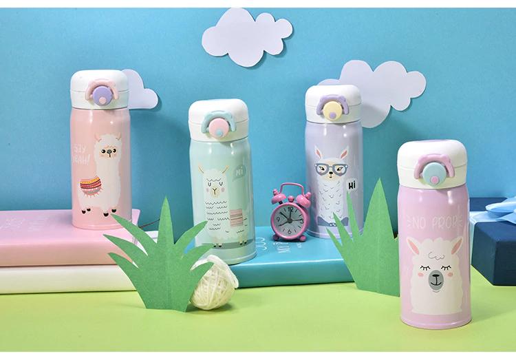 בקבוק תרמי מעוצב לילדים