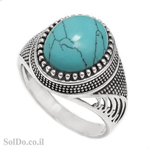 טבעת מכסף משובצת אבן טורקיז  RG8750 | תכשיטי כסף 925 | טבעות כסף