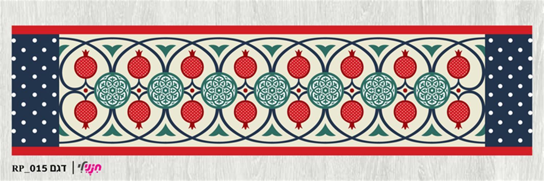 ראנר לשולחן רימונים אדום-כחול RP_015