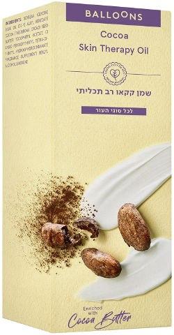 שמן קקאו לפנים ולגוף  בתוספת ויטמין E וחמאת קקאו טהור לכל סוגי העור BALLOONS
