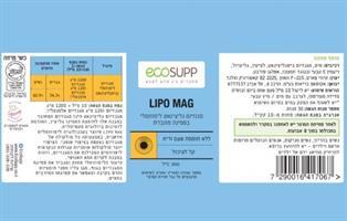 מגנזיום גליצינאט ליפוזומלי - LIPO MAG