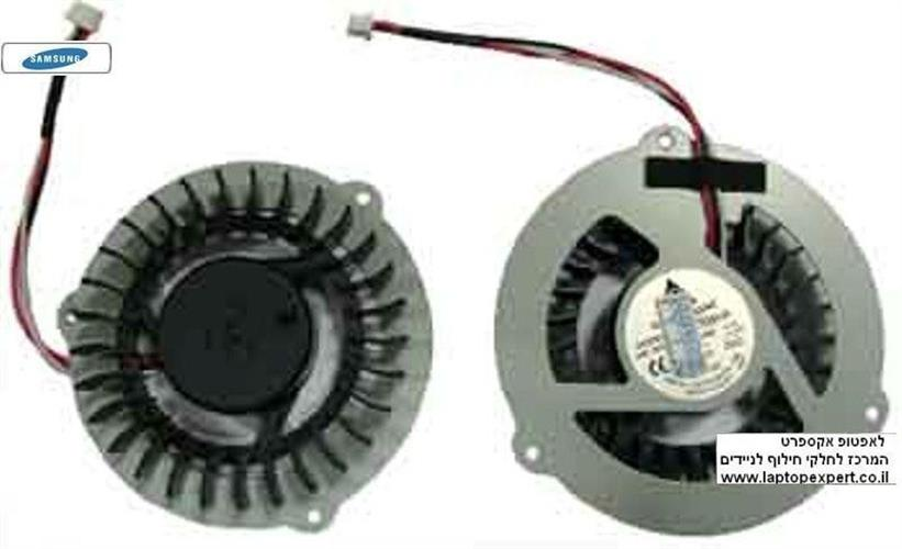 מאוורר לממחשב נייד סמסונג Samsung R467 R463 R470 CPU Laptop Fan KSB0705HA