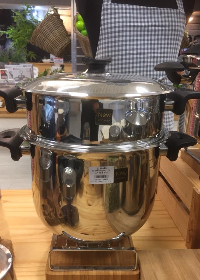 סיר קוסקוס מנירוסטה 10.5 ליטר של נעמן פורצלן