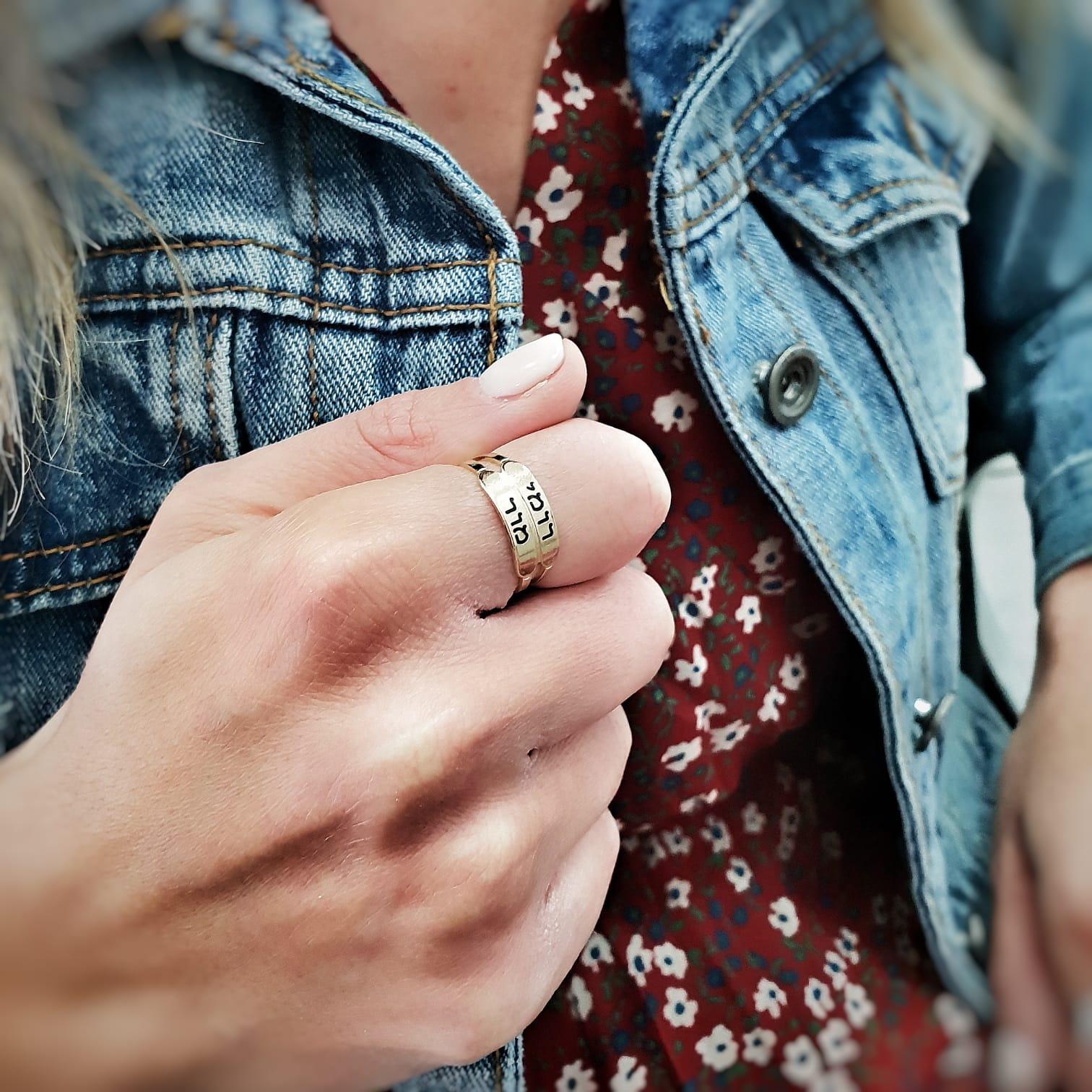 עותק של טבעת מייגן - 2 שמות - גולדפילד/כסף 925