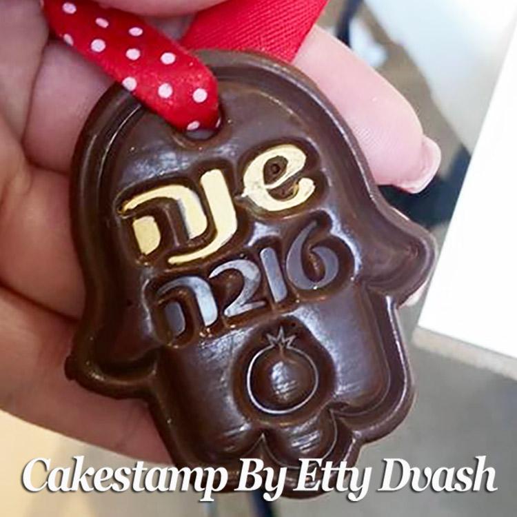 תבנית שוקולד תפוח ראש השנה לתלייה - יחידה אחת - ליצירה בשוקולד ובצק סוכר
