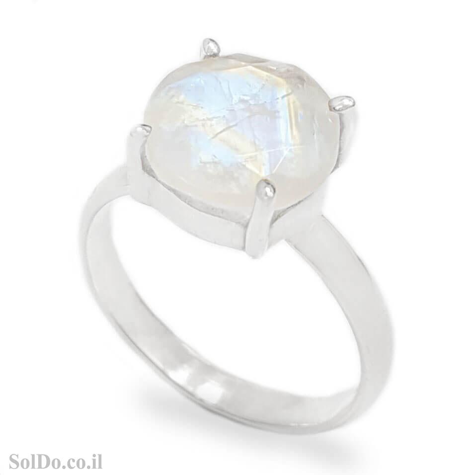 טבעת מכסף משובצת אבן מונסטון  RG6115 | תכשיטי כסף 925 | טבעות כסף