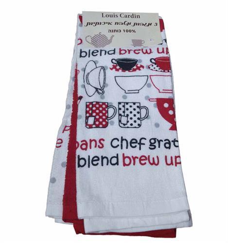 מגבת מטבח 100% כותנה דגם קפה