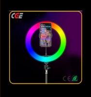 רינג לייט 26 סיימ RGB גווני קשת 24W