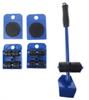 כחול - ערכה להזזת רהיטים ללא מאמץ