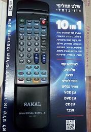 שלט רחוק אוניברסלי ל 10 מכשירים  SKL-101
