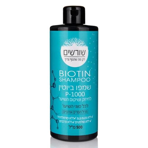 """שמפו ביוטין P-1000 לחיזוק ושיקום השיער, 500 מ""""ל, שורשים"""