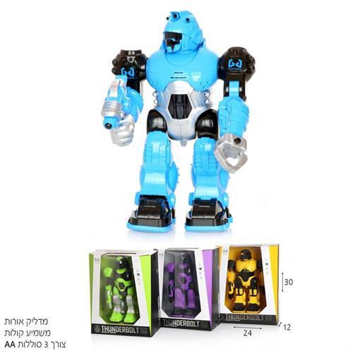 רובוט B/O