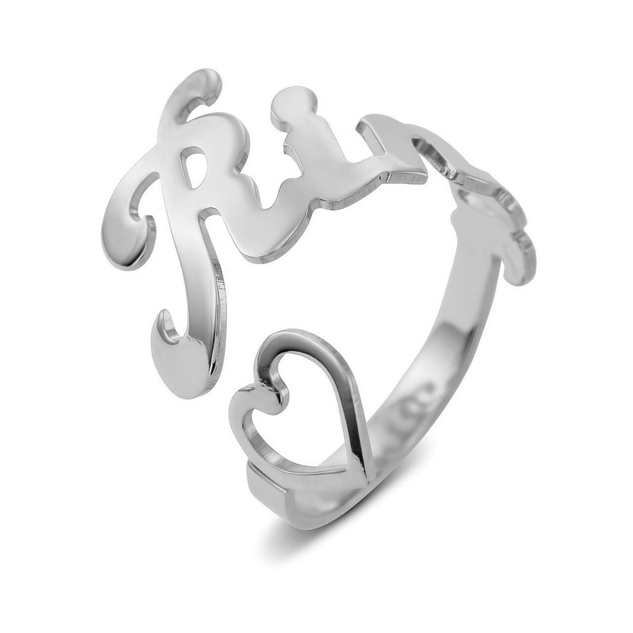 """טבעת לב דגם """"ריטה"""""""