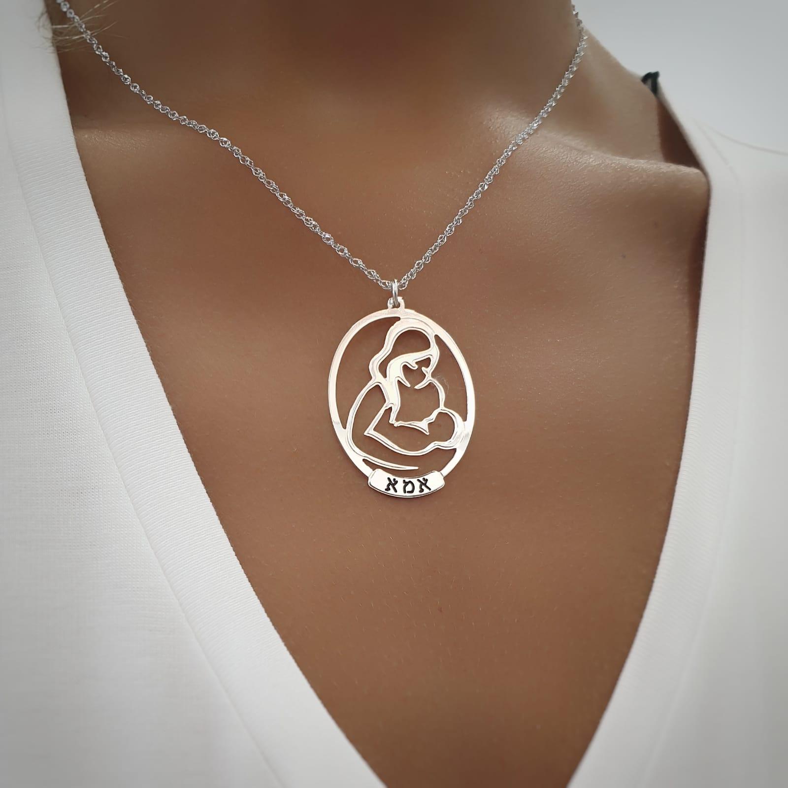 שרשרת אמא ותינוק בתוך חישוק- כסף 925/ גולדפילד