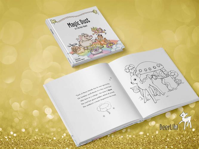 MAGIC DUST ספר קסום באנגלית שמשלב גם יצירה