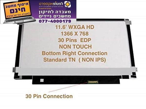 מסך להחלפה במחשב נייד אייסר Acer Aspire V5-132 V5-132P Led Lcd Screen 11.6 N116BGE-EA2